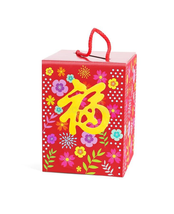 prezenta pudełkowaty chiński nowy rok fotografia royalty free