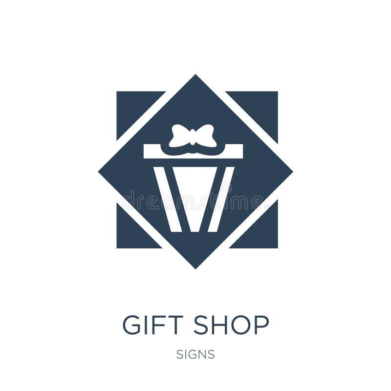 prezenta sklepu ikona w modnym projekta stylu prezenta sklepu ikona odizolowywająca na białym tle prezenta sklepu wektorowej ikon ilustracja wektor