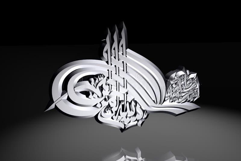 Prière-Symbole islamique de la scène 3D illustration libre de droits