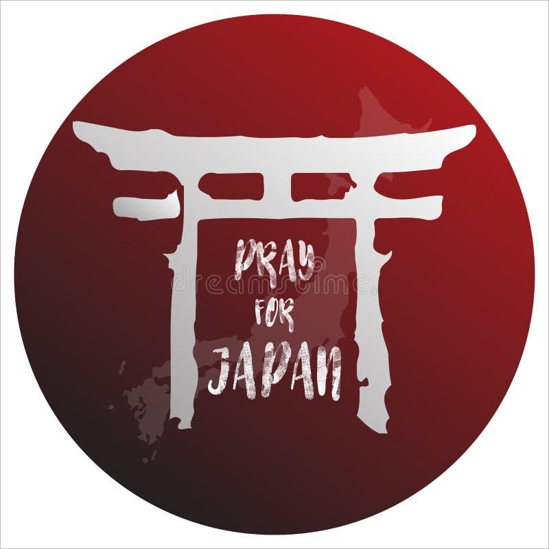 Priez pour le Japon Concept abstrait de fond La tache rouge a isolé le fond blanc avec la carte japonaise illustration de vecteur