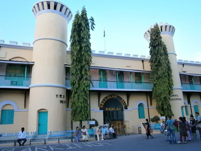 Prigione cellulare fotografie stock