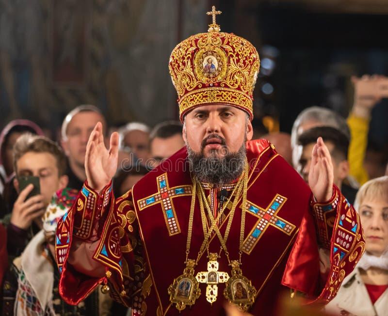 Primate of the Ukrainian Orthodox Church Epifaniy royalty free stock images