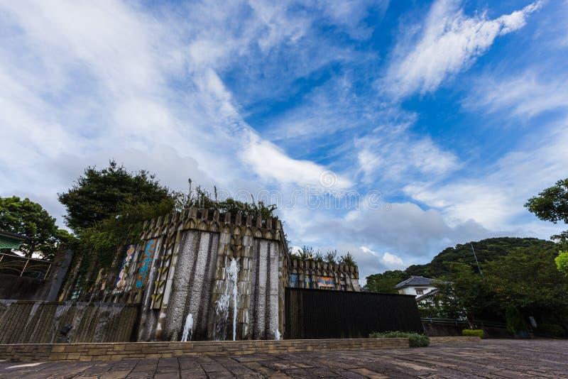 Primavera de agua en el jardín del guantero, Nagasaki, Japón foto de archivo