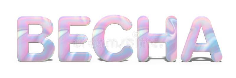 PRIMAVERA en las letras brillantes realistas rusas, diseño olográfico brillante de la palabra Fuente brillante abstracta en los c libre illustration