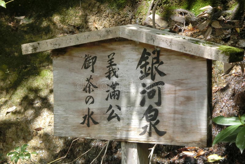 Primavera a Kinkakuji a Kyoto fotografia stock
