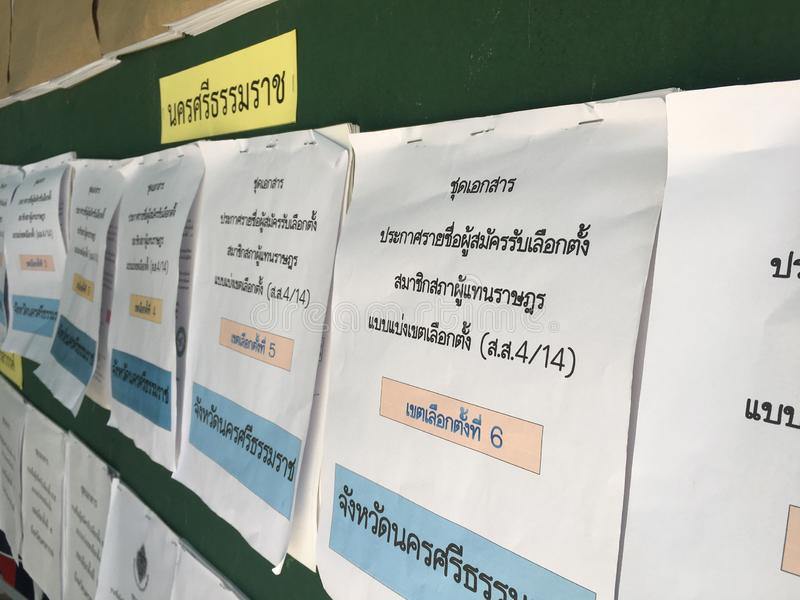 Prime minister candidate documents on green board showing to Thai people to elect the new government after 6 years long coup on royalty free stock photos