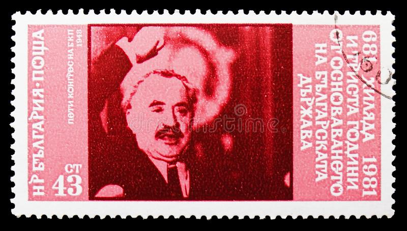 Prime Minister George Dimitrov, Establishment of the first Bulgarian Kingdom serie, circa 1981. MOSCOW, RUSSIA - SEPTEMBER 15, 2018: A stamp printed in Bulgaria royalty free stock images