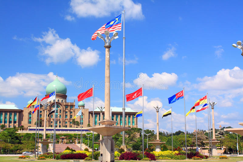 Prime Minister Office Complex. And Malaysia State Flag, Putrajaya, Malaysia stock image