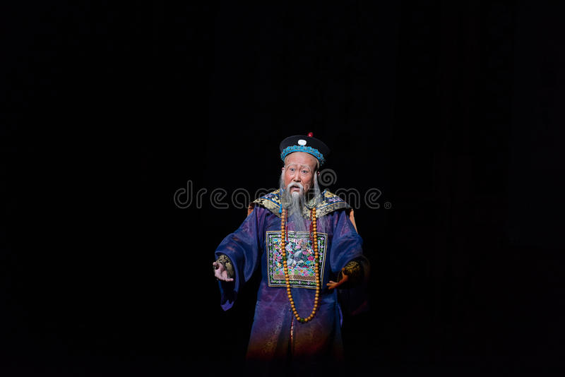 "The Prime Minister of the Qing Dynasty-Shanxi Operatic""Fu Shan to Beijing"". Fu Shan Beijing reflects the Fu Shan in Beijing, to be a true story of royalty free stock photography"