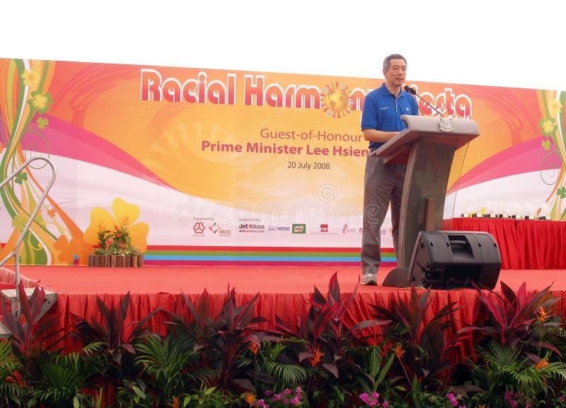 prime minister Singapore zdjęcie royalty free