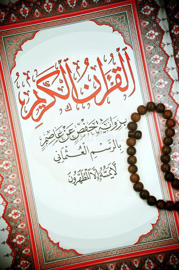 Primeira página do Quran santamente imagens de stock royalty free