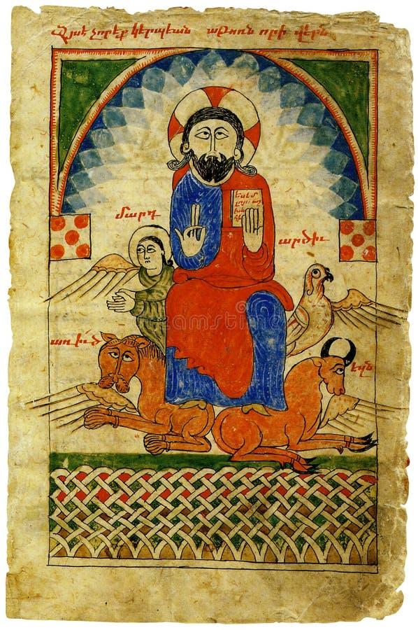 Primer antiguo armenio del libro. fotografía de archivo