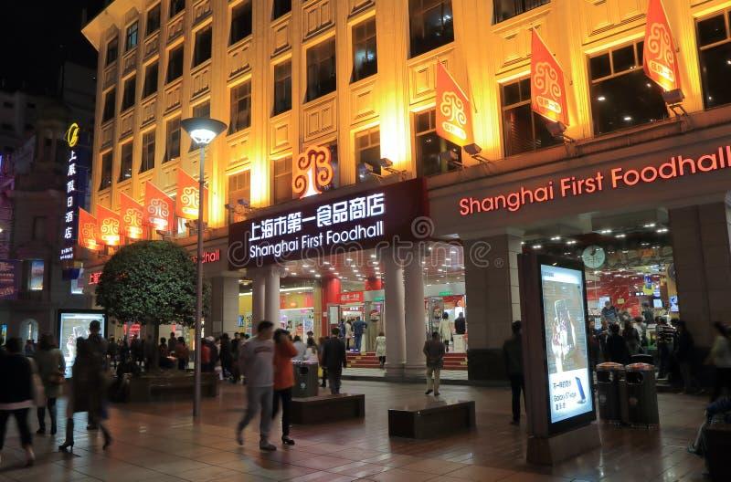Primer camino Shangai China de Nanjing de la comida imagen de archivo libre de regalías