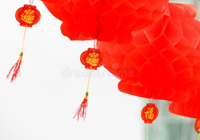 Primer chino del A?o Nuevo de la linterna durante festival chino del A?o Nuevo imagen de archivo