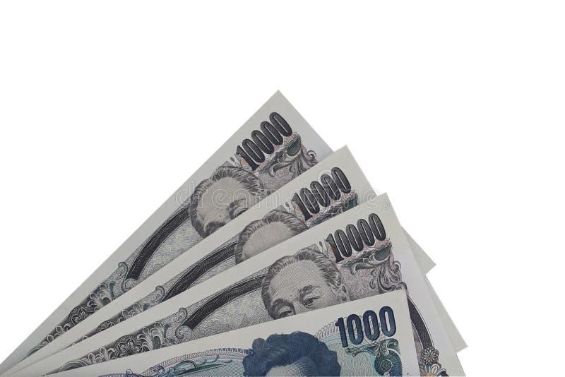 Primer de los billetes de banco japoneses de los yenes de la moneda stock de ilustración