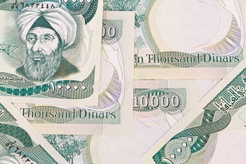 Primer del dinar iraquí foto de archivo