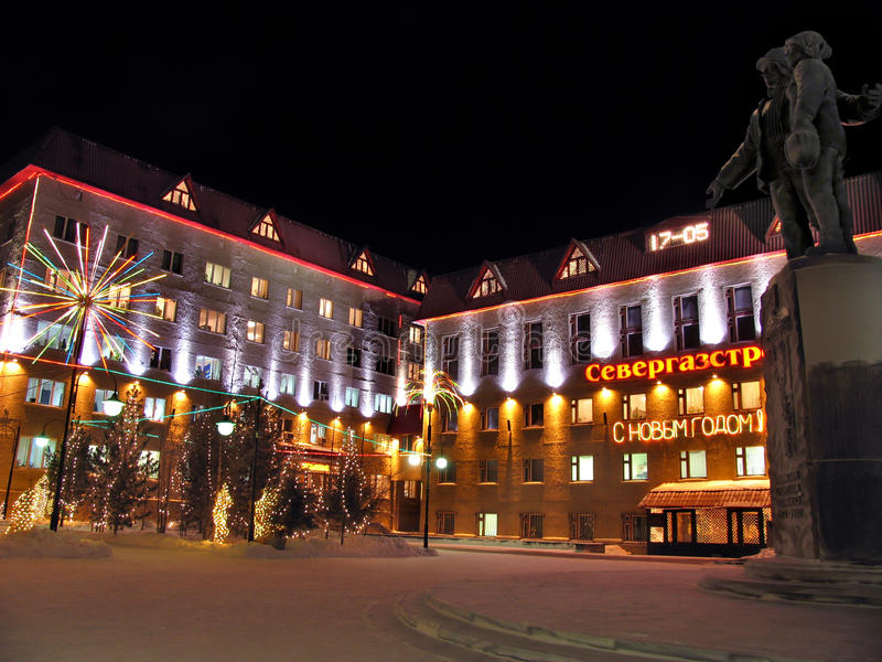 Primer del edificio de Gazprom. Decoraciones de la Navidad. fotografía de archivo