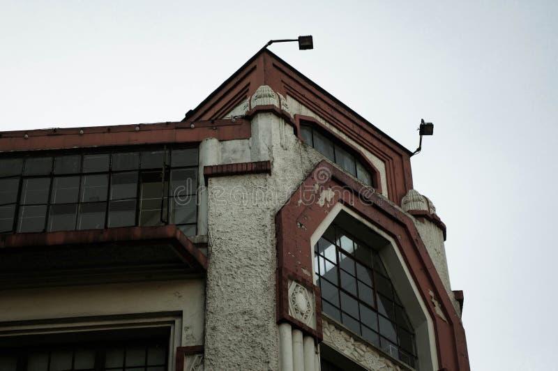 Primer edificio unido foto de archivo