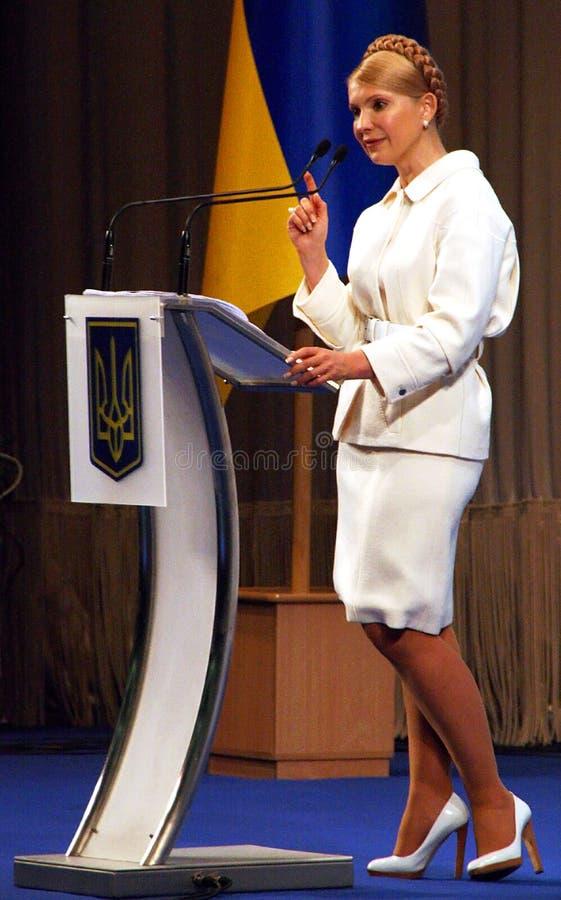 Primer ministro anterior de Ucrania Yulia Tymoshenko imágenes de archivo libres de regalías