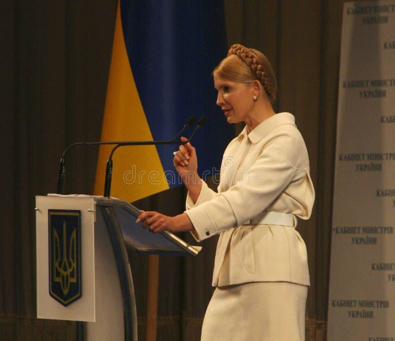 Primer ministro anterior de Ucrania Yulia Tymoshenko foto de archivo libre de regalías
