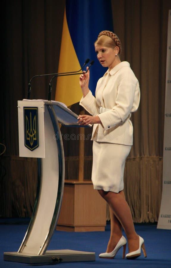 Primer ministro anterior de Ucrania Yulia Tymoshenko fotos de archivo libres de regalías