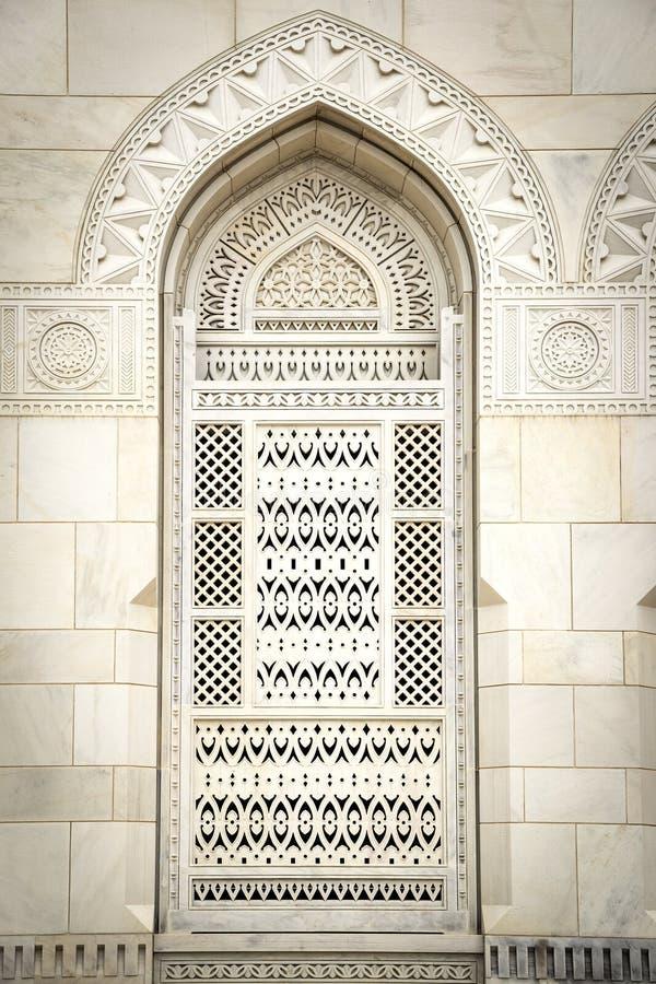 Primer Sultan Qaboos Mosque magnífico imagenes de archivo