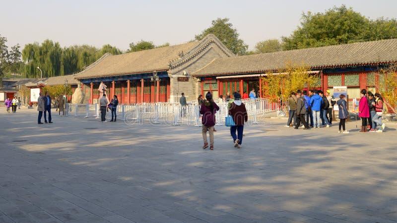 Prince Gong Mansion d'entrée image libre de droits