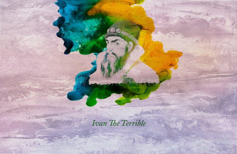 Prince Ivan The Terrible illustration de vecteur
