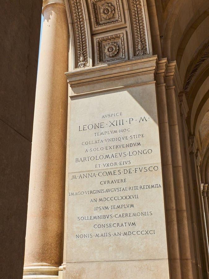 Principal facade of Santuario della Beata Vergine del Rosario. Pompei. Principal facade & x28;arch detail& x29; of Santuario della Beata Vergine del Rosario & royalty free stock photography