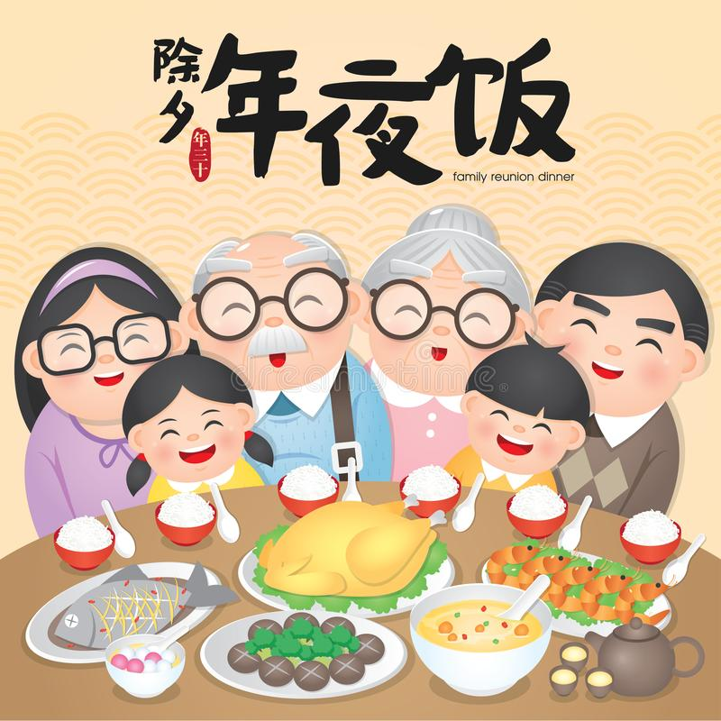 Chinese New Year Family Reunion Dinner Vector Illustration with delicious dishes, Translation: Chinese New Year Eve, Reunion Dinn royalty free illustration
