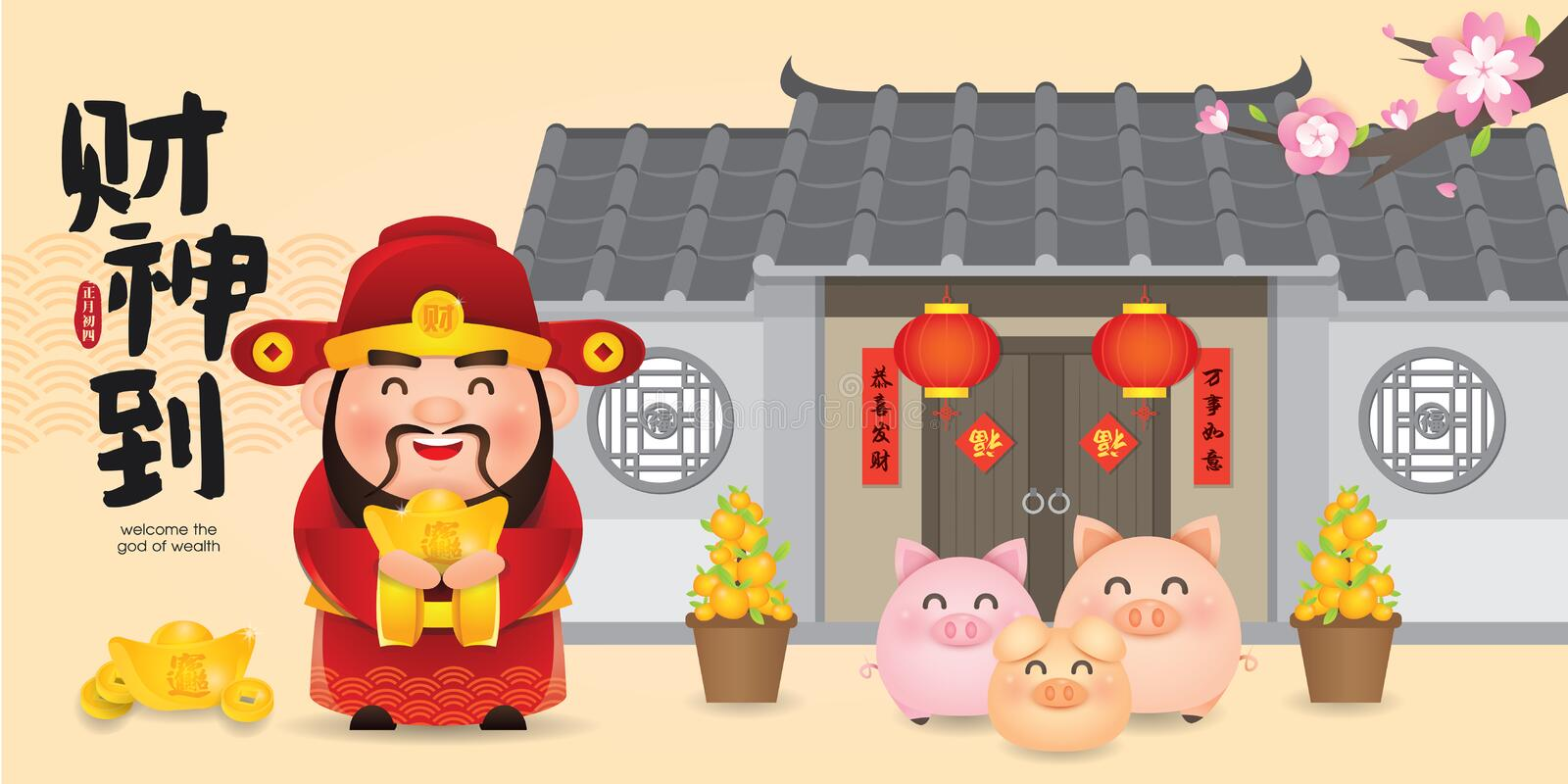 Chinese New Year Vector Illustration with Chinese God of Wealth. Translation: Welcome the God of Wealth vector illustration