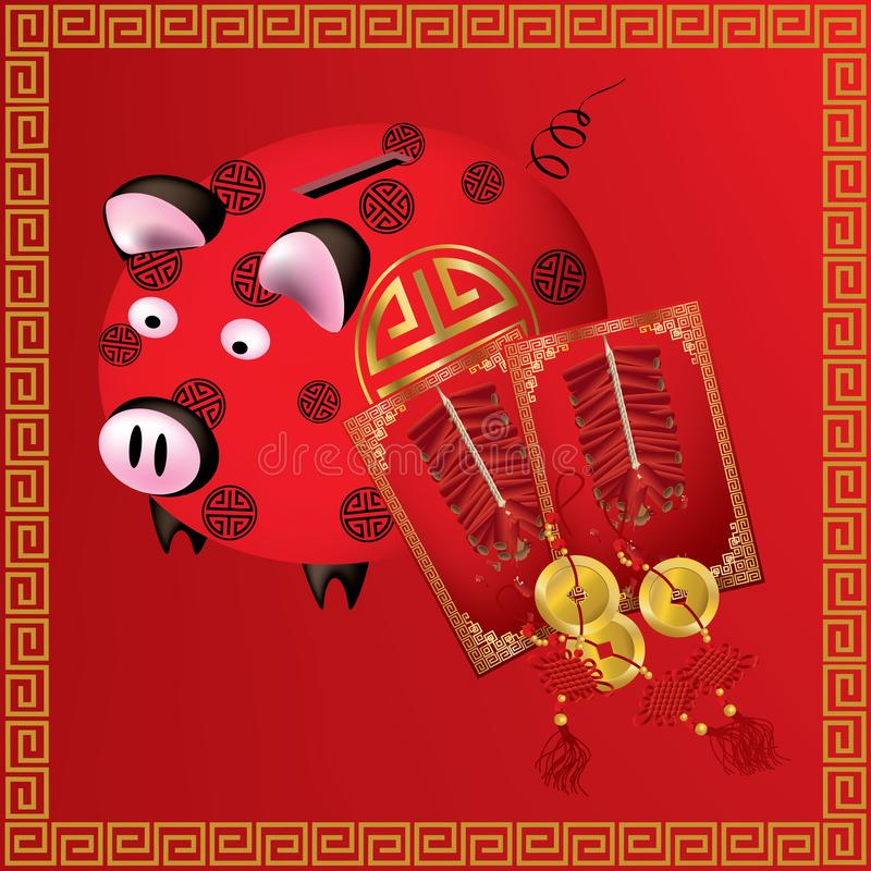 Chinese New Year - Year of the pig. Group of Chinese New year Piggy banks on white background - Year 2019 stock illustration