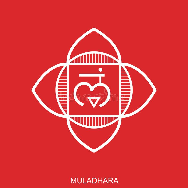 Muladhara. Chakra isolated minimalistic flat icon. Symbol of human body energy center. vector illustration
