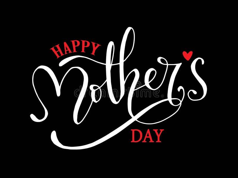 Vector illustration, Handwritten brush type lettering of Happy Mother`s Day. Typography design stock illustration