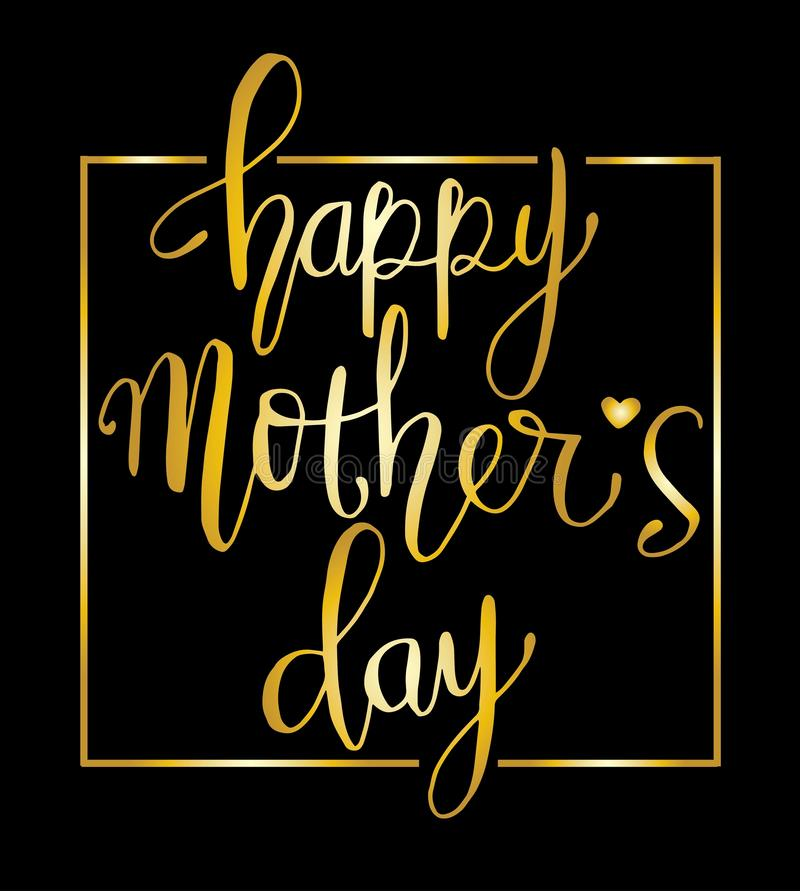 Vector illustration, Handwritten brush type lettering of Happy Mother`s Day. Typography design royalty free illustration