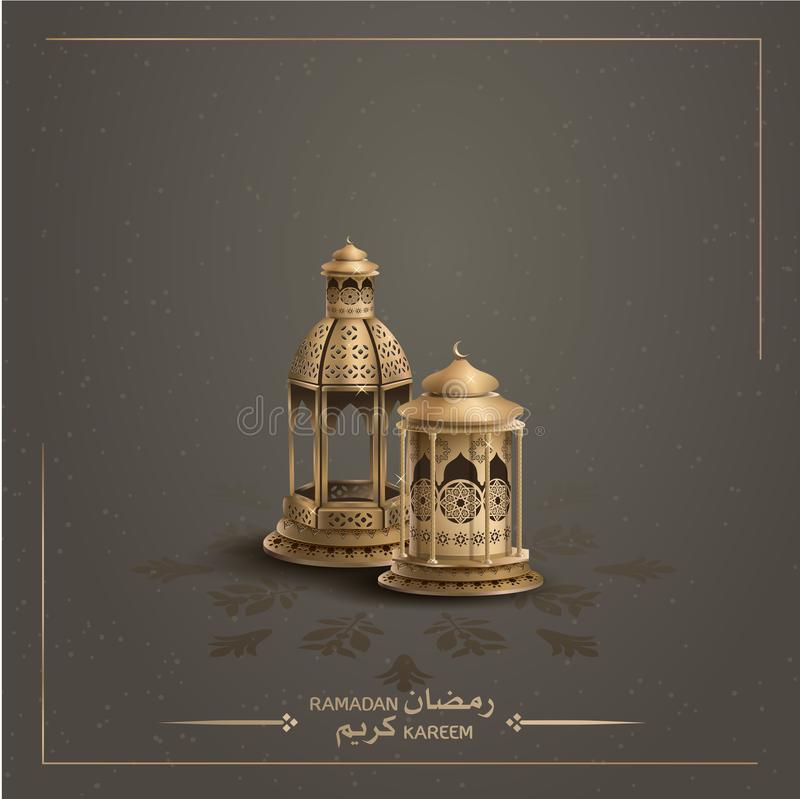 Islamic greeting ramadan kareem background template design vector illustration