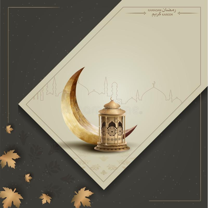 Ramadan kareem islamic greeting background template design stock illustration