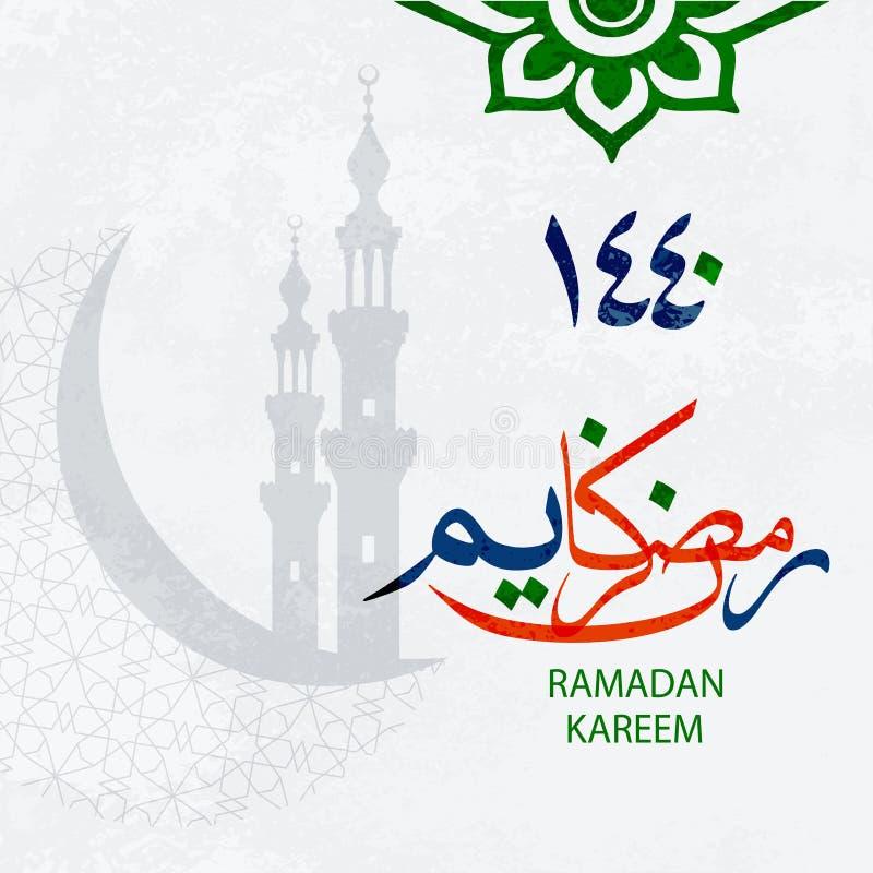 Ramadan kareem islamic holiday greeting postcard. royalty free illustration