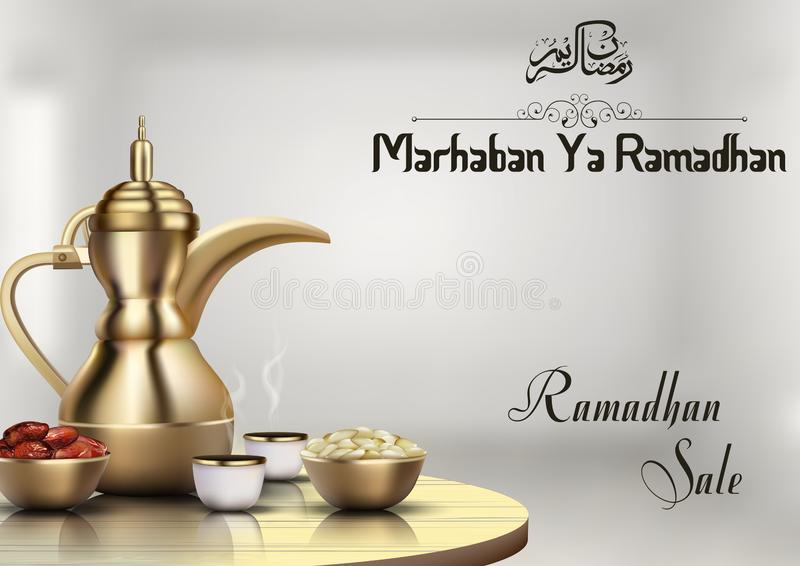 Ramadhan sale with traditional coffee pot and bowl of dates royalty free illustration