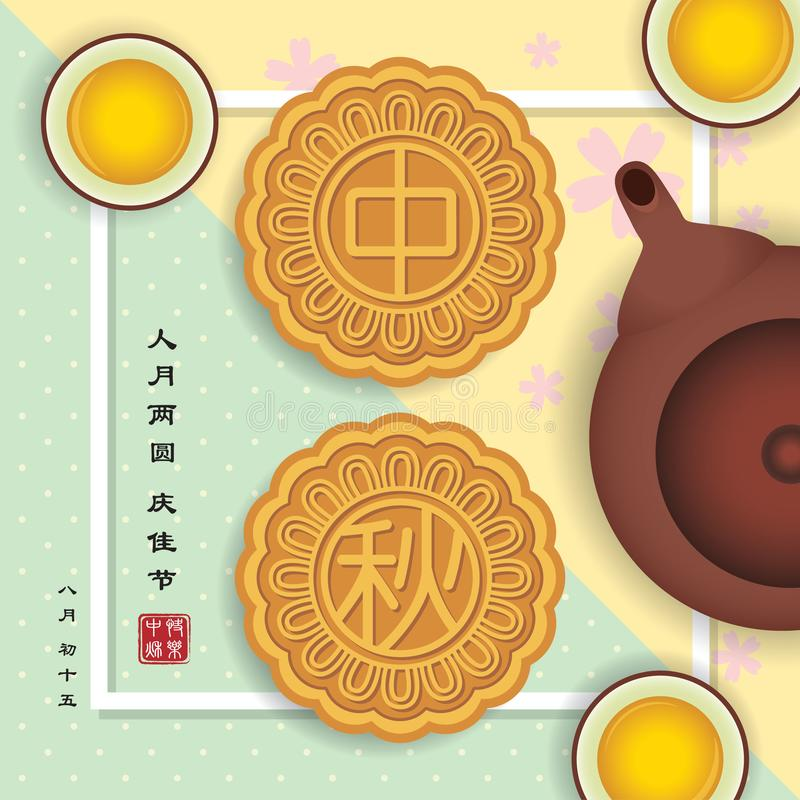 Mooncakes with teapot and tea. Mooncake design of `Zhong Qiu` means mid-autumn with teapot and tea. translation: full moon brings family members reunited to vector illustration