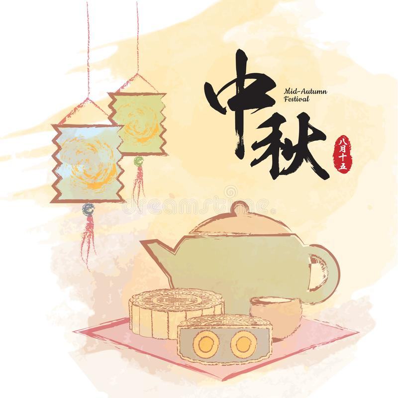 Mid autumn paper lantern, teapot set and mooncake in watercolor painting. Mid autumn illustration of paper lantern, teapot set and mooncake in watercolor stock illustration
