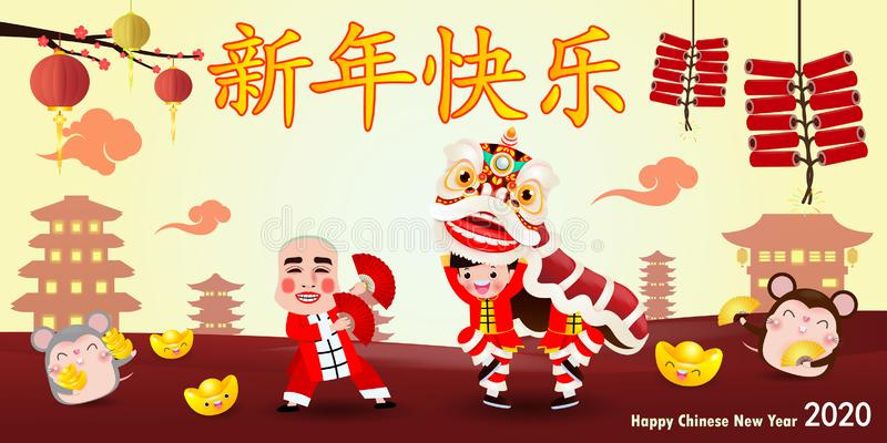 Happy Chinese new year 2020 of the rat zodiac poster design with rat, firecracker and lion dance man with smile mask. vector illustration