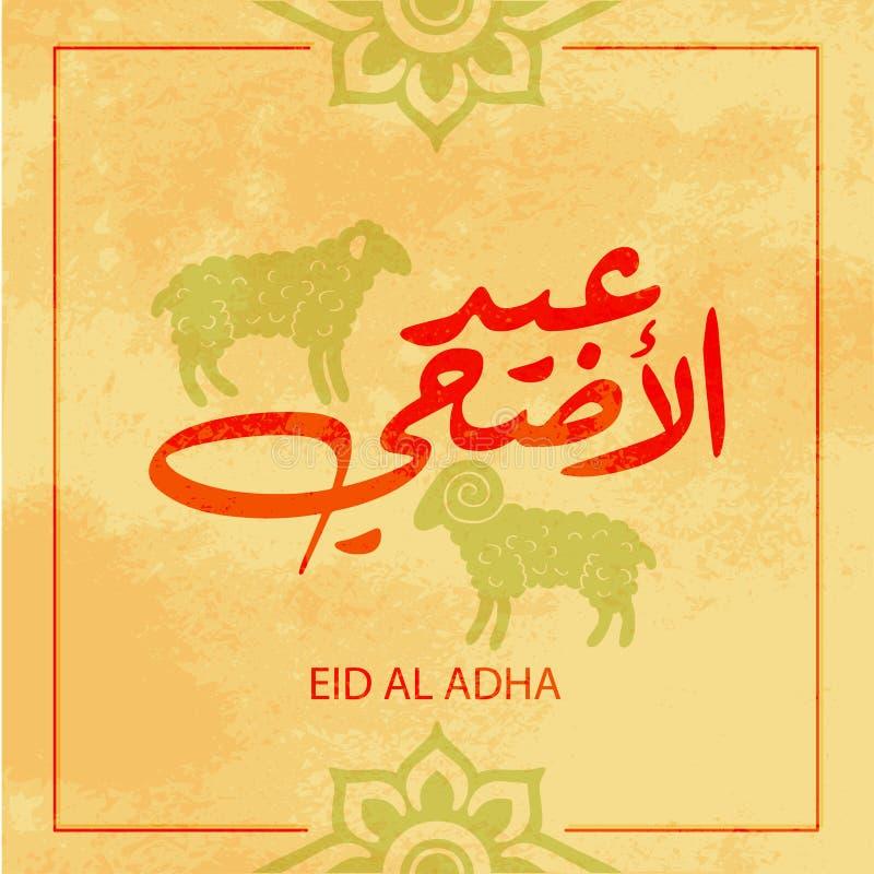 Arabic Muslim calligraphy for the Islamic holiday of Eid al-Adha vector illustration