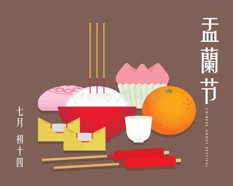 Chinese Ghost Festival food offerings. Chinese Ghost Festival offerings in flat design style. Caption: Yu Lan Jie ; 14th of July royalty free illustration