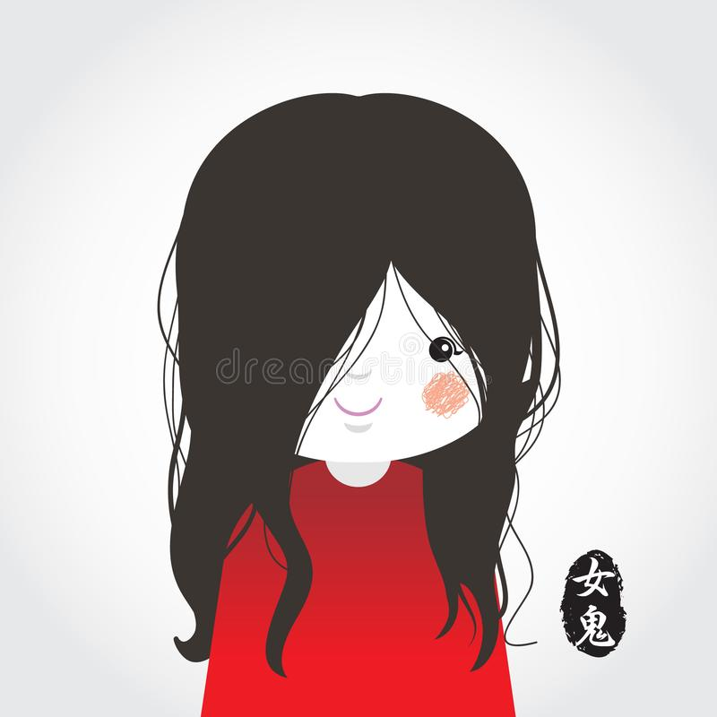 Cartoon chinese ghost lady royalty free stock photo