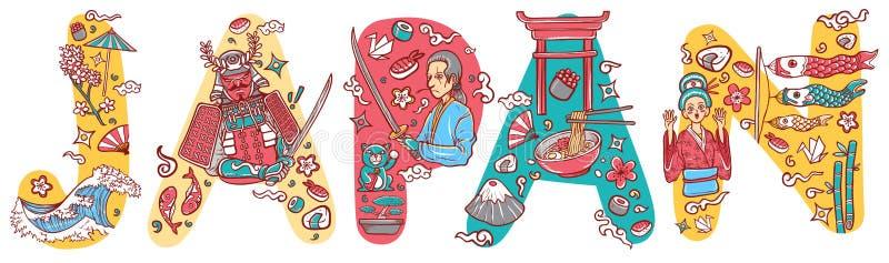 Illustration of japan culture in custom font lettering coloring illustration. Easy to edit color stock illustration