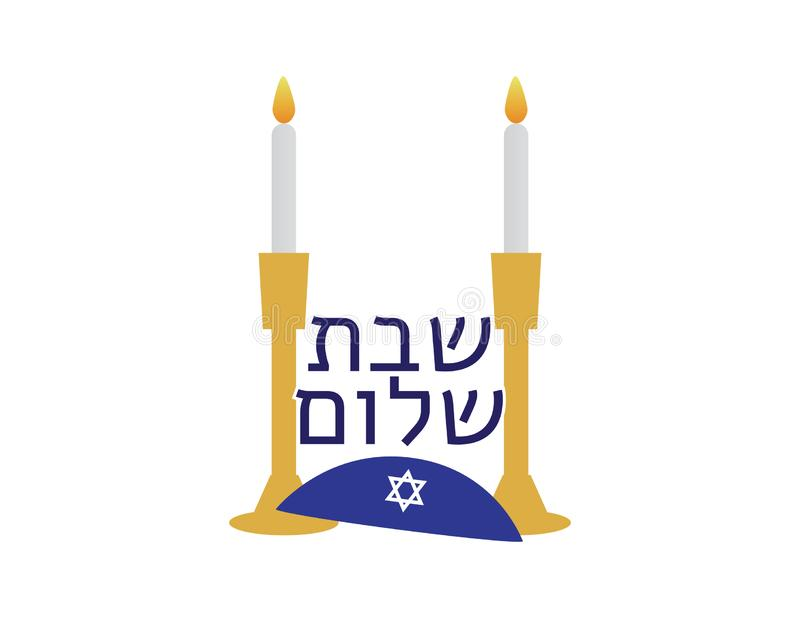 Hebrew Shabbat Shalom logo with Blue Kippah royalty free illustration