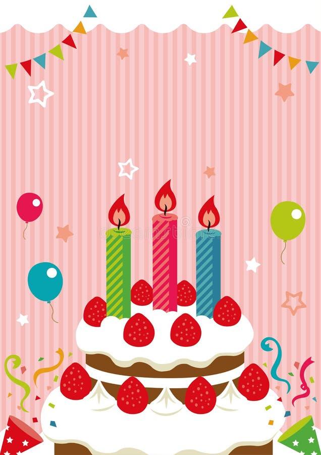 Birthday card /invitation,greeting etc. Birthday cake illustration. No text. Birthday card /invitation,greeting etc. Birthday cake vector illustration. No text vector illustration