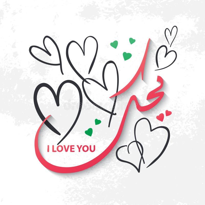 I love you. Arabic calligraphy. Translation from Arabic - I love you. Beautiful hearts set, love symbol. Islam muslim style vecto vector illustration