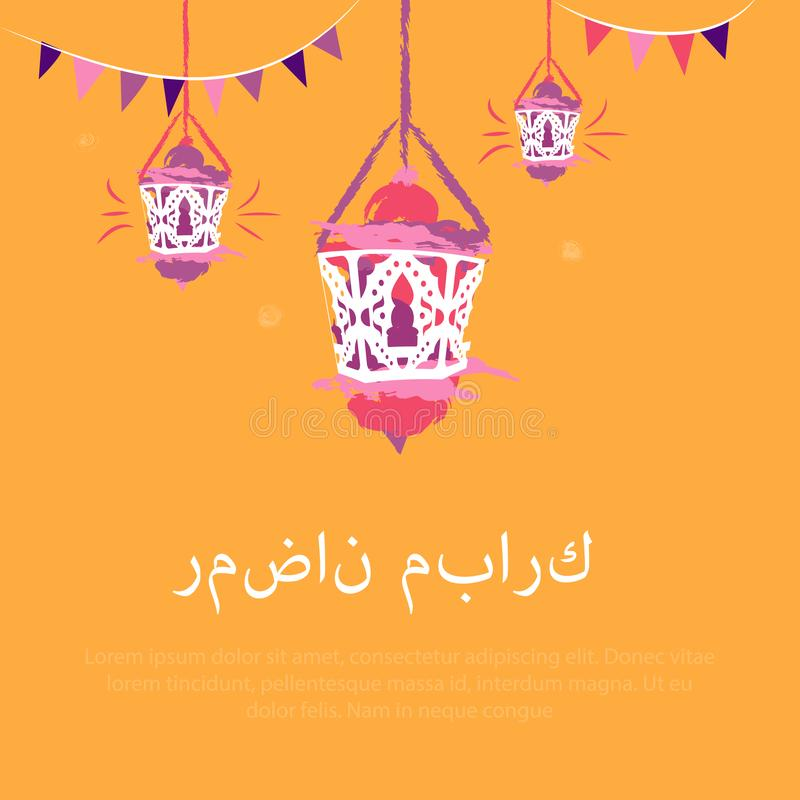 Print islmamic greeting card with Ramadan mubarak translation in english. Colorful arabic religion poster.  vector illustration